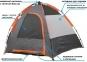 Палатка Columbus Galaxy 3
