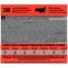 Аэрозоль репеллентный от комаров Gardex Family, с алоэ вера, 150 мл 2