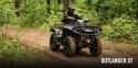 Квадроцикл BRP Can-Am OUTLANDER MAX XT 1000 серый металик 3