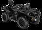 Квадроцикл BRP Can-Am OUTLANDER MAX XT 1000 серый металик 1