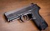 Пневматический пистолет Beretta PX4 Storm 2
