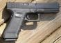 Пистолет пневматический Glock 17 0