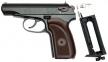 Пневматический пистолет кал. 4.5 мм Borner PM 49  3