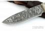 Нож из дамасской стали «близнец» - рукоять из ореха и литья из мельхиора и гравировкой на клинке 0