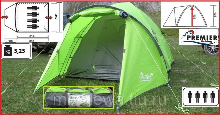 Палатка Premier TORINO-4