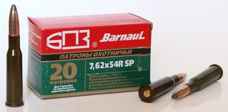 Патрон БПЗ кал. 7,62х54R SP
