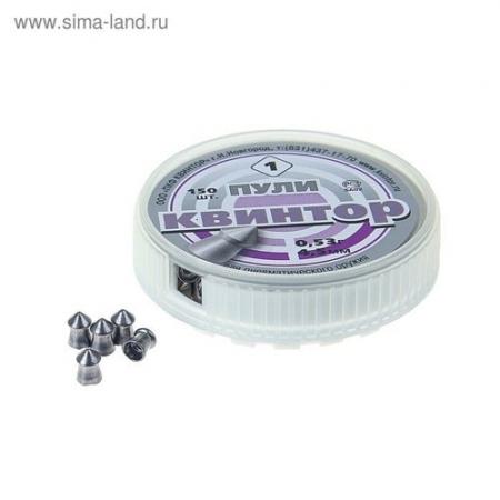 Пульки Квинтор острая, кал. 4,5 мм