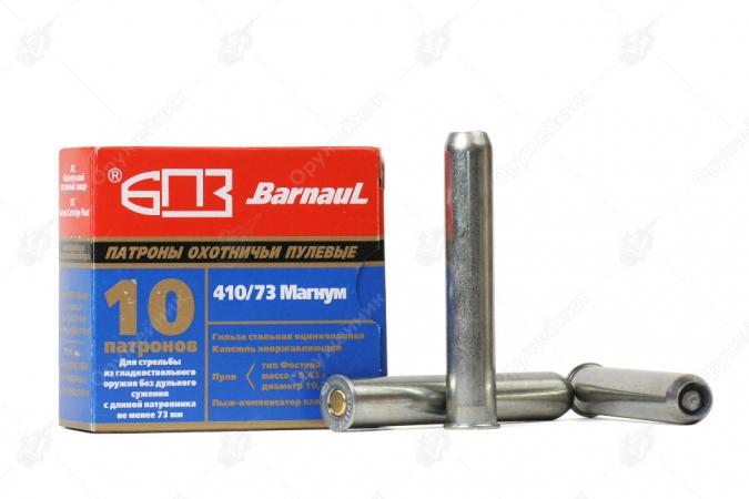 Патрон 410/73 магнум с пулей форестера