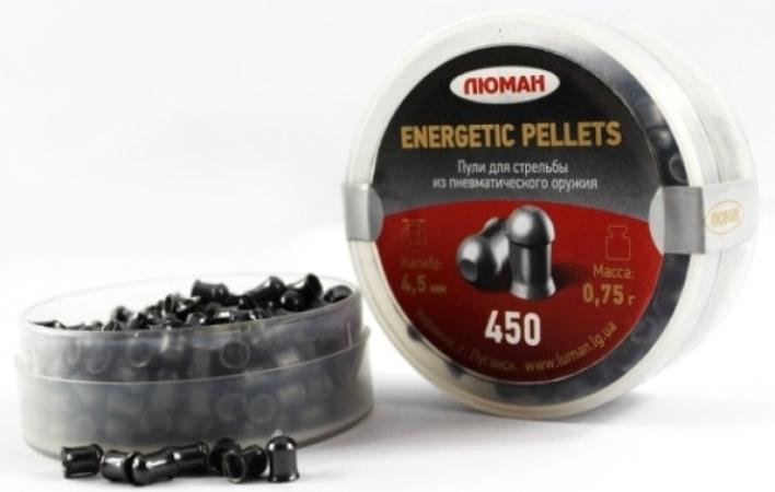 Пульки Люман Energetic Pellets, кал. 4,5 мм, 0.75 гр, упак. 450 шт
