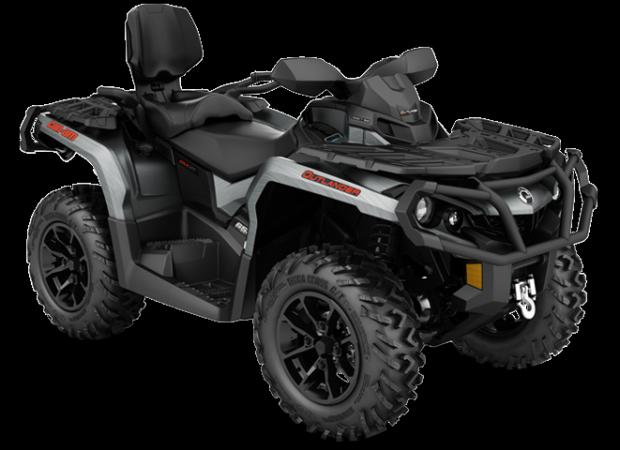 Квадроцикл BRP Can-Am OUTLANDER MAX XT 1000 серый металик