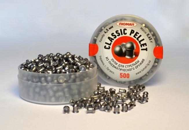 Пули Люман Classic Pellets 0.65гр (500шт)
