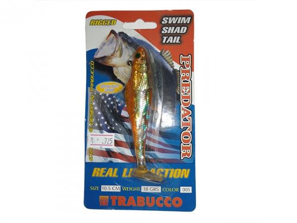 Виброхвост Trabucoo Swim Shad Single Hook, 105 мм, 18 гр, color - 5 (187-50-050)