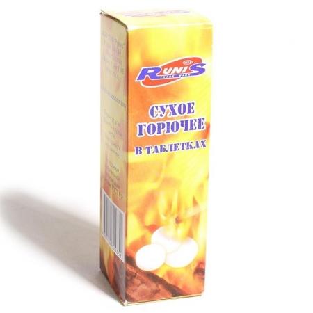 Сухое горючее RUNIS 210 гр