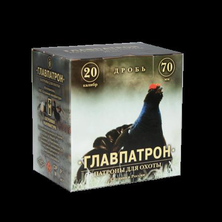 Патроны охотничьи «Главпатрон»  калибр 20х70 мм. для гладкоствольного оружия, пулевые