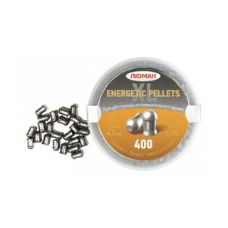 Пульки Люман Energetic Pellets, кал. 4,5 мм, 0.85 гр, упак. 400 шт