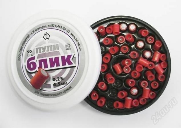 Пульки Блик, кал. 4,5 мм