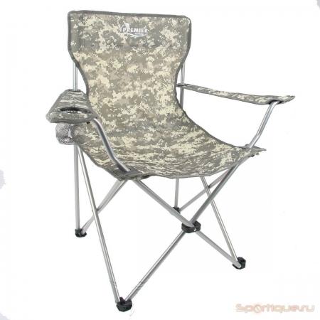 Кресло складное КМФ цифра (PR-242-DG) Premier