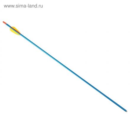 Стрела алюминиевая 75см
