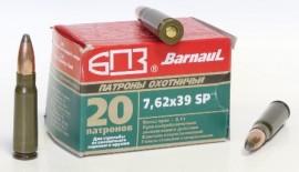 Патрон БПЗ, кал. 7,62 х 39 SP 8.0 гр