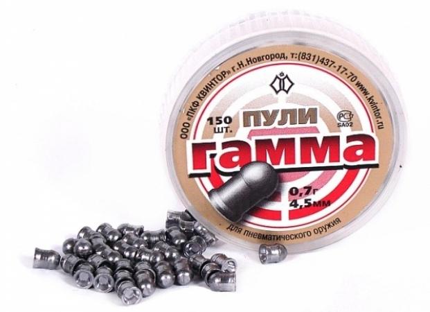 Пульки Гамма, кал. 4,5 мм, упак. 150 шт