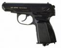 МР-654К-20 пистолет газобаллонный с обновленной рукоядкой (черный)