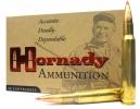 Hornady 30-06 168гр A-MAX M1 GARAND